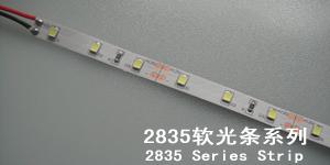 2835SMD Strip