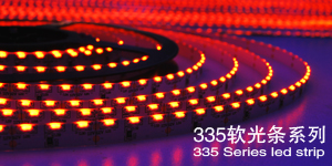 335SMD Strip