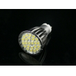 GU10 24LEDs 5050 SMD LED Spotlight 4.5W