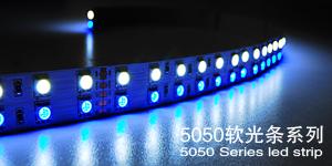 5050SMD Strip